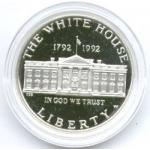 1992 White House Silver Dollars